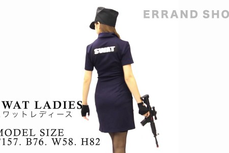 SWAT Ladies